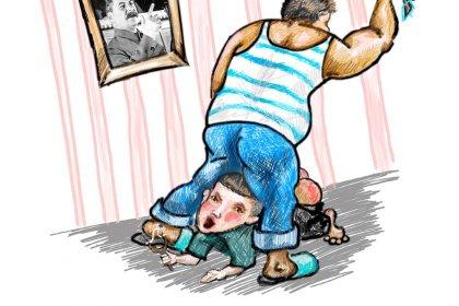 Ремнем по попе картинки смешные, анимация
